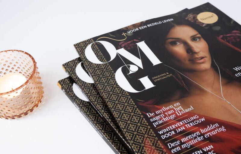 Essencio portfolio OMG magazine